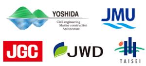 YOSHIDA・JMU・JGC・JWD・TAISEI コンソーシアム